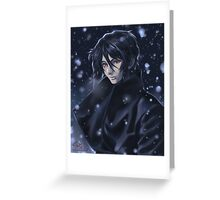 Sebastian. Black Butler fanart. Greeting Card