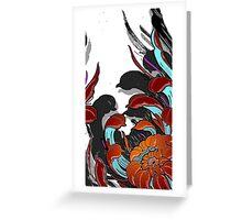 Chrysanthemum 4 Greeting Card