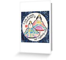 Japanese Hina Dolls (Emperor Doll and Empress Doll) Greeting Card