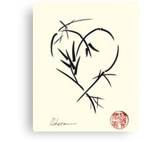 Kyuzo - Sumie ink brush black heart painting Canvas Print