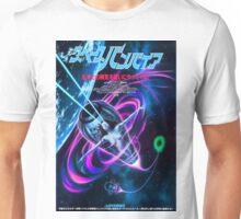 LIFEFORCE Unisex T-Shirt