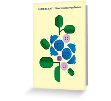 Fruit: Blueberry Greeting Card