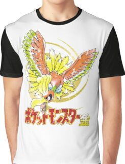 Pocket Monsters: Gold Distressed Graphic T-Shirt