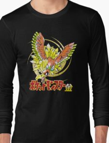 Pocket Monsters: Gold Distressed Long Sleeve T-Shirt