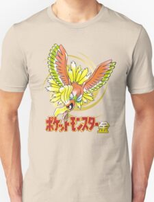 Pocket Monsters: Gold Unisex T-Shirt