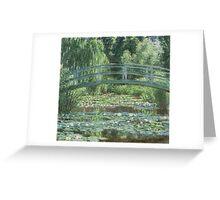 Claude Monet - The Japanese bridge (1919 - 1924) Greeting Card