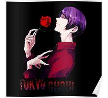 Tsukiyama Shuu - Tokyo Ghoul Poster
