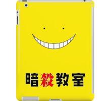 Ansatsu Kyoushitsu Koro Sensei iPad Case/Skin
