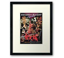 CANNIBAL HOLOCAUST JAPAN Framed Print