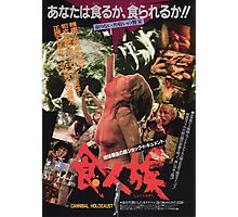 CANNIBAL HOLOCAUST JAPAN Photographic Print