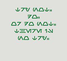 Wise Yoda (green) Unisex T-Shirt