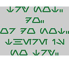 Wise Yoda (green) Photographic Print