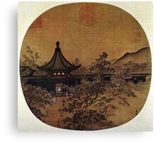 Ma Lin Song Dynasty Chinese Painting Canvas Print