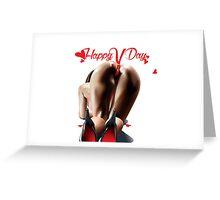 Happy Vagina Day or Valentines xox Greeting Card
