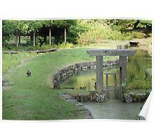 Shinjuku Gyoen National Garden Tokyo Poster