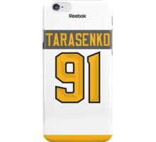 St. Louis Blues Vladimir Tarasenko NHL All-Star White Jersey Back Phone Case iPhone Case/Skin