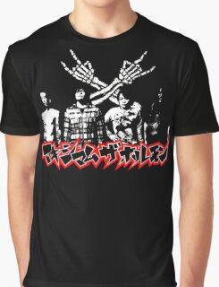 Maximum The Hormone Graphic T-Shirt