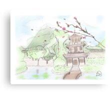 Asian pagoda (C) Canvas Print