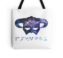 galaxy Dragonborn Tote Bag