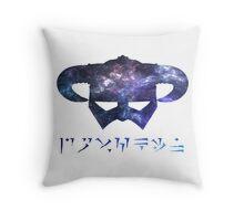galaxy Dragonborn Throw Pillow