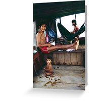 The Amazon Houseboat Greeting Card