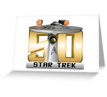 Trek Bowl 50 Greeting Card