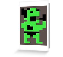 Yamo C64 Greeting Card
