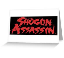 Shogun Assassin - ONE:Print Greeting Card