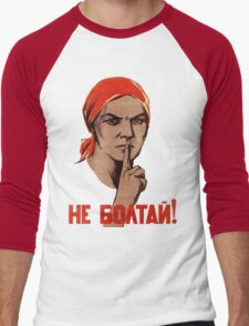 Soviet Treason Poster Men's Baseball ¾ T-Shirt