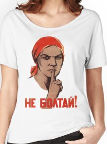 Soviet Treason Poster Women's Relaxed Fit T-Shirt
