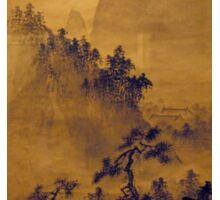 Dai Jin Dense Green on Spring Mountains Sticker