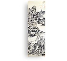 Dong Qichang Mountain Landscape Canvas Print