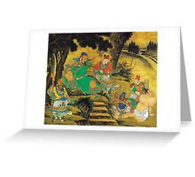 Shang Xi Guan Yu Capturing His Enemy Pang De Greeting Card