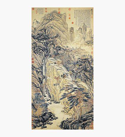 Shen Zhou Lofty Mount Lu Photographic Print