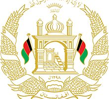 National Emblem of Afghanistan  by abbeyz71