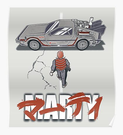 Back to the Future - Akira Poster