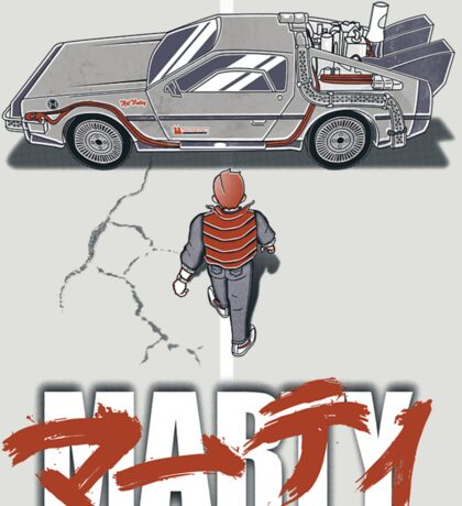 Back to the Future - Akira Sticker