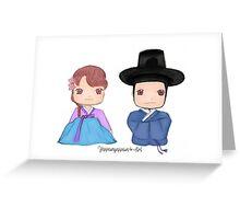 Cute Hanbok couple Greeting Card