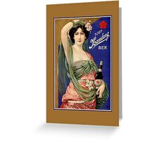 Beautiful Indonesian Japanese beer advert Greeting Card