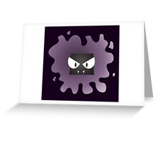 Ghastly Cube Greeting Card