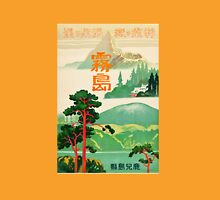 Vintage Travel Japan Poster Mountain Unisex T-Shirt