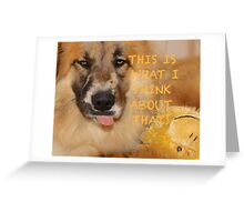 Silly Hoover Greeting Card