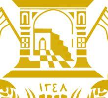 Emblem of Afghanistan, 1992-1996 Sticker