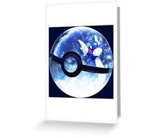 Dratini | Pokeball Insider Greeting Card