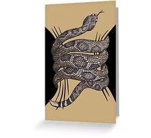 Rattlesnake Squeeze Greeting Card