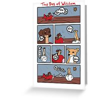 Dog of Wisdom Greeting Card