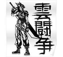Cloud Strife Poster