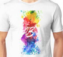B Artistic Unisex T-Shirt