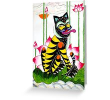 Blackie, the cheeky tiger Greeting Card