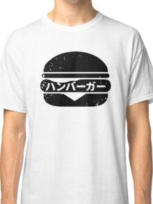 Hamburger (hanba-ga) Classic T-Shirt